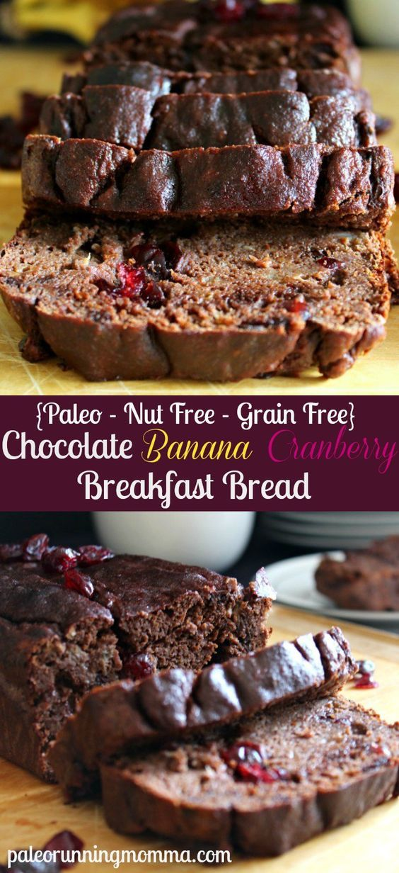 chocolate banana cranberry breakfast bread - paleo, vegan, gluten free